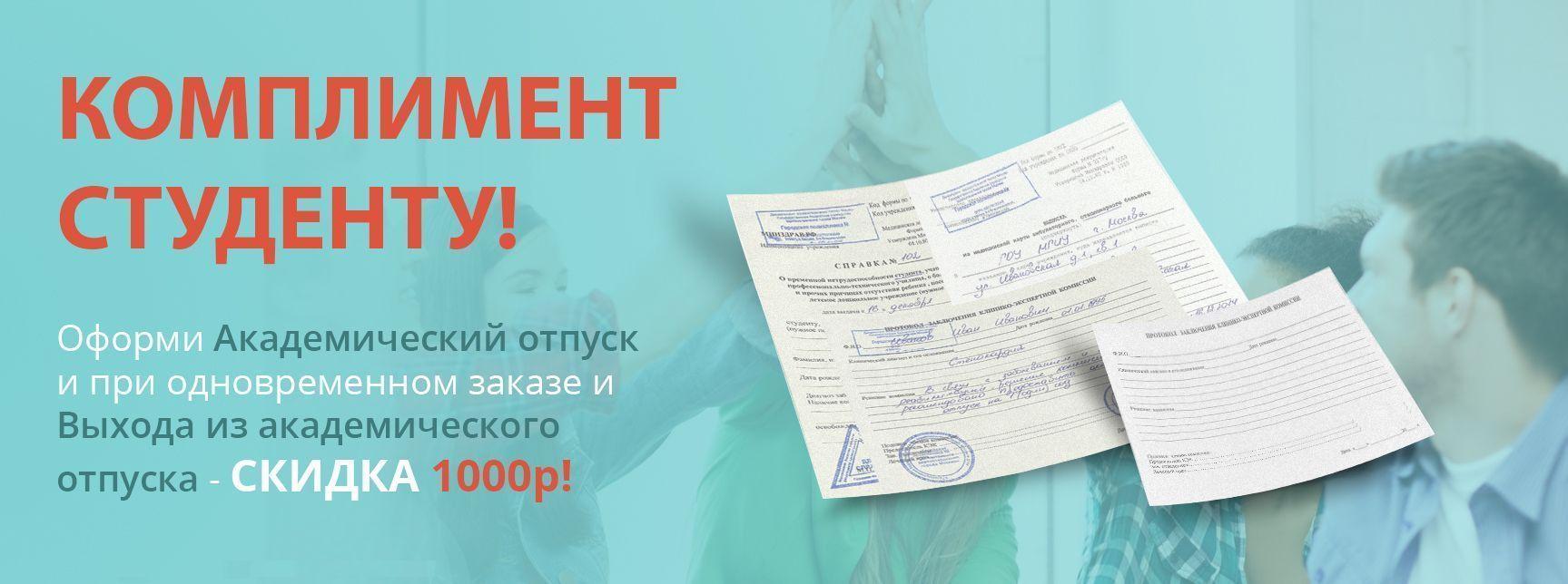 Диплом техникума купить красноярск